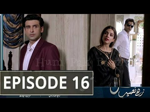 Ishq Zahe Naseeb Episode 16 Teaser Promo Hum Pak Baaz Review Youtube