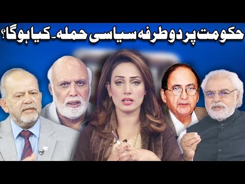 Think Tank With Syeda Ayesha Naaz - 24 December 2017 - Dunya News