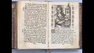 The Sharakan: Crown Jewel of the Armenian Liturgy
