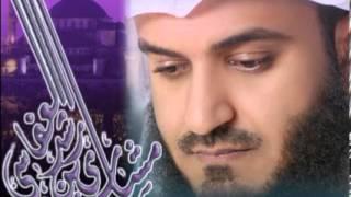 سورة الضحى - الشيخ مشاري العفاسي