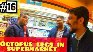 JAPAN Local SUPERMARKET | 100 YEN Shop | INDIAN LIVING IN JAPAN