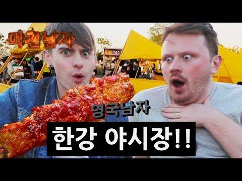 Johnny Falls in Love at Seoul's Night Market!!