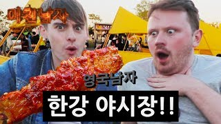 Johnny Falls in Love at Seoul's Night Market!!