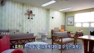 오하어학원동영상