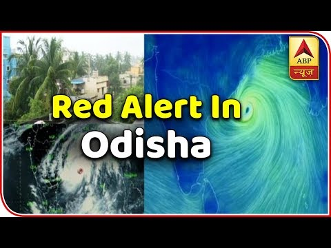 Red Alert In Odisha As Cyclone 'Titli' Hits | ABP News