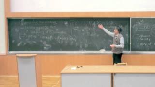 [UNИX][GNU/Linux] Лекция 1. Что такое Linux? «Инварианты»