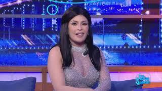 Fekret Sami Fehri S02 Episode 17 14-12-2019 Partie 01