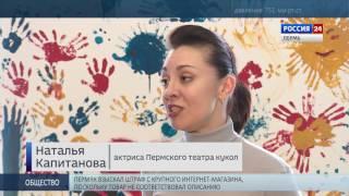 «Говорит Ленинград»: помните то, что было не с нами