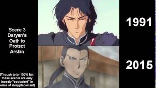 The Heroic Legend of Arslan (Arslan Senki) - 1991 vs 2015 (Side by Side Comparison)
