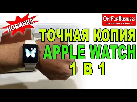 Точная копия Apple Watch 1 в 1 - Новинка Smart Watch! [Товары оптом из Китая]