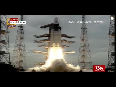 Special Coverage: Launch of Chandrayaan 2