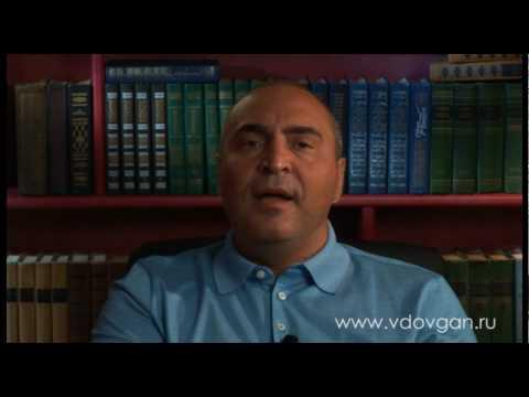 Как выйти из зоны комфорта? Мотивирующий видео урок от Владимира Довганя.
