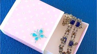 DIY. Оригами- органайзер ✿ Как сделать коробочку из бумаги для подарков ✿ бижутерии ✿ канцелярии.(DIY. Оригами- органайзер. Как сделать коробочку из бумаги для подарков, бижутерии, канцелярии .Очень простые..., 2016-06-08T08:00:00.000Z)