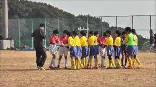 【U11】第9回花の湯カップダイジェスト【H27.11.28-29】in 東浦サンパーク