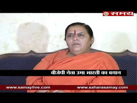 Uma Bharti on becoming Ram temple in Ayodhya