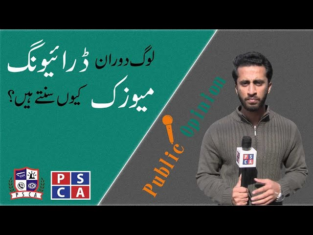 Public Opinion | PSCA-TV | Why people listen to music during driving