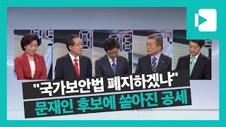 """""""북한이 주적이냐?""""...문재인 후보의 답은? / 비디오머그"""