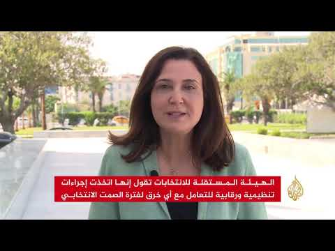 نافذة تونس-صمت انتخابي.. وتحذير من تأثره بحملات مرشحي التشريعيات  - نشر قبل 11 ساعة
