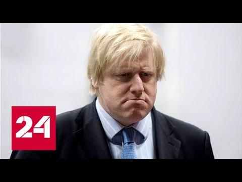 Премьер Великобритании -
