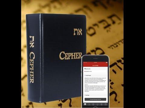 Stephen Pidgeon - Eth Cepher: Divine Book - Watch Video