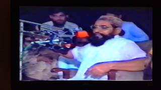 allama ahmad saeed khan multani arabic ashaar and khutba HQ