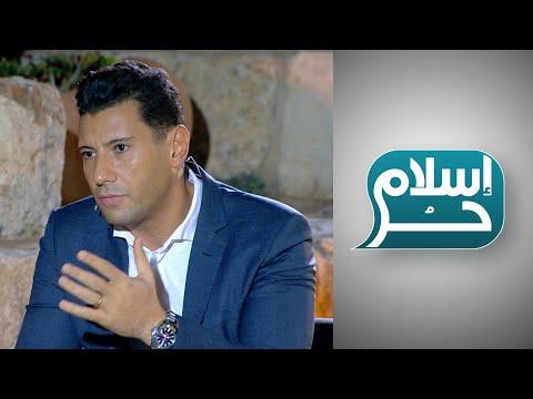 إسلام حر.. زواج القاصرات  - 21:59-2019 / 12 / 9