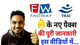 JG Update: Fastway Digital Cable New TRAI Packs full Details | BST, Suggested Packs | Must Watch