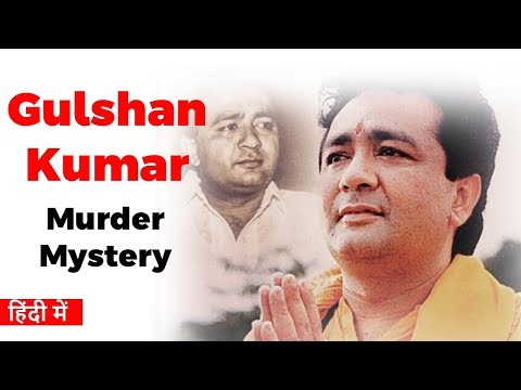 Gulshan Kumar Murder Mystery, Founder of T-Series music label and bollywood movie producer
