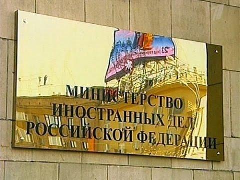 Восприятие России на Западе: мифы и реальность