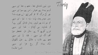 mirza ghalib: main hoon mushtaaq: noor jehan (ed) غالب: میں ہُوں مُشتاقِ جفا