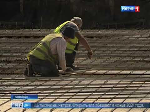 Новый железнодорожный вокзал Сальска построят к концу 2021 года