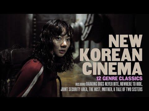 New Korean Cinema - Criterion Channel Teaser