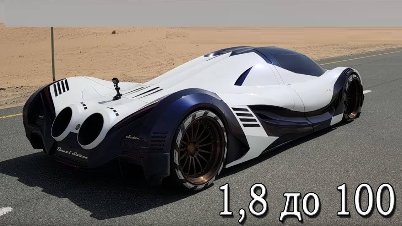 10 سيارات خارقة جديدة تذهب العقل