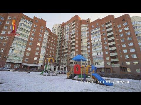 5к. кв. по ул. Луначарского, 57, г. Екатеринбург