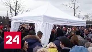 Юлия Началова останется в памяти с солнечной улыбкой на лице - Россия 24