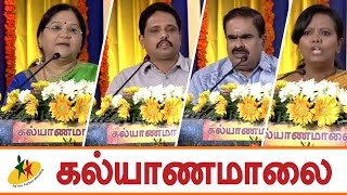 """Samooga Aram"" - Social Ethics | Kalyanamalai Talk Show | Sun TV"