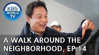 A Walk Around the Neighborhood   김영철의 동네 한바퀴