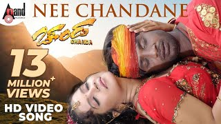 Chanda - Nee Chandane