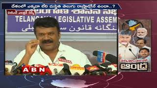 TRS leaders coming to AP to Interfere in AP election Campaign | ABN Telugu