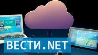 """Вести.net: """"Росплатформа"""" от Parallels - импортозамещение в сфере облачных технологий"""
