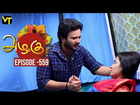 Azhagu - Tamil Serial | அழகு | Episode 559 | Sun TV Serials | 20 Sep 2019 | Revathy | VisionTime