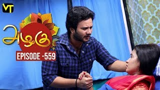 Azhagu - Tamil Serial | அழகு | Episode 559 | Sun TV Serials | 21 Sep 2019 | Revathy | VisionTime