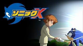 Download lagu Sonic X Ep51 - Japanese (English Subtitled)