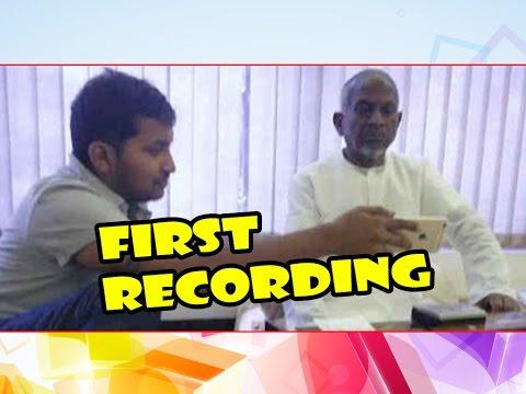 Ilayaraja's First Recording In 2016 | Tamil Movie News - entertamil.com