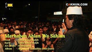 Cak Nun KiaiKanjeng – Marhaban Ahlan Wa Sahlan