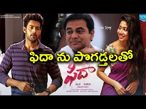 Sai Pallavi Fidaa Ktr Praises Fidaa Movie