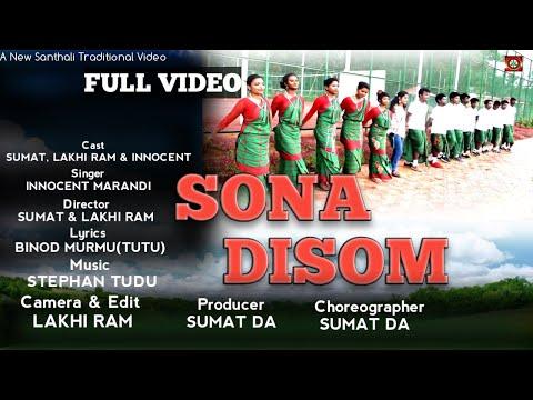 NEW SANTHALI VIDEO SONG 2018   Banchaw Me Sona Disom  