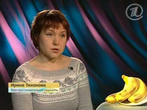 Банан - калорийность, полезные свойства, польза и вред