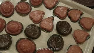 冬日好食 10 冬日節慶