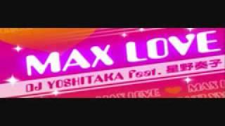 Max Love - Dj Yoshitaka ft Kanako Hoshino DDR X2